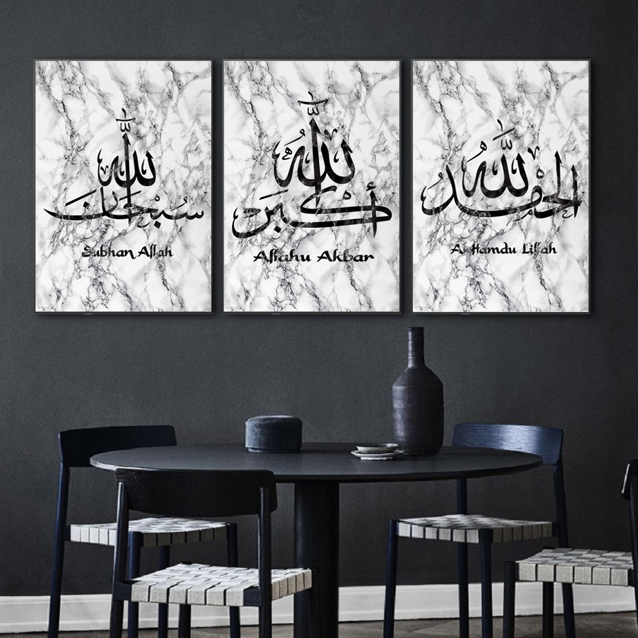 Image 2 - Black and White Marble Stone Islamic Wall Art Canvas Painting  Allah Wall Pictures Art Prints Posters Living Room Ramadan  DecorPainting