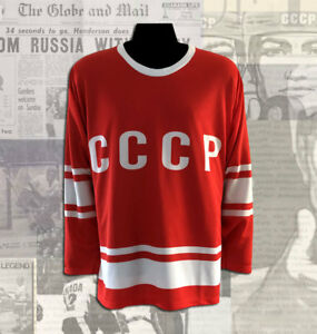 Russia Herren T-Shirt Trikot Nr.10 Russland