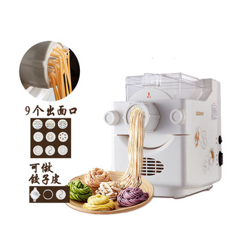130w Multi-function Fully Automatic Home Noodle Machine Small Electric Press Surface Dumpling Skin Machine