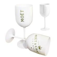 Белый пластиковый акриловый бокал Moet, бокал для шампанского, акриловые пластиковые стаканчики, праздничные вечерние стаканы для напитков, бокал для вина