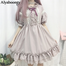 Japan Harajuku Summer Women Lolita Dress Gothic Punk Style Bow Lace Cosplay Dress Cute Kawaii Ruffles Christmas Gift Party Dress