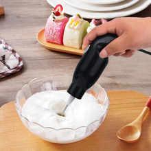 Электрический миксер для еды ручной вспениватель молока кофе