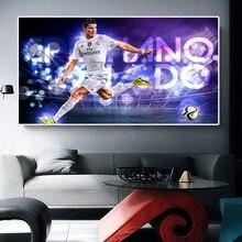 Знаменитая звезда футбольный игрок спортсмен Криштиану Роналду