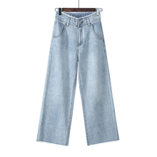 Fashion ladies denim high waist wide leg pants Loo