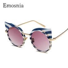 Emosnia yeni şerit kedi gözü Sunglass 2018 moda yuvarlak markalar tasarımcı güneş gözlüğü kadın Zebra Metal çerçeve Vintage Oculos De Sol