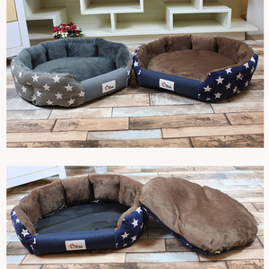 Image 5 - WHISM Stylish 3 Sizes Warm Dog Bed Soft Waterproof Mats for Small Medium Dog Autumn Winter Pet Cat Bed Round House Supplies
