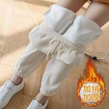 Зимние женские спортивные хлопковые брюки для отдыха осенне