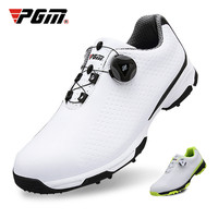 PGM Golf Shoes Men Sports Shoes Waterproof Knobs Buckle Mesh Lining Breathable Anti slip Mens Training Sneakers XZ095