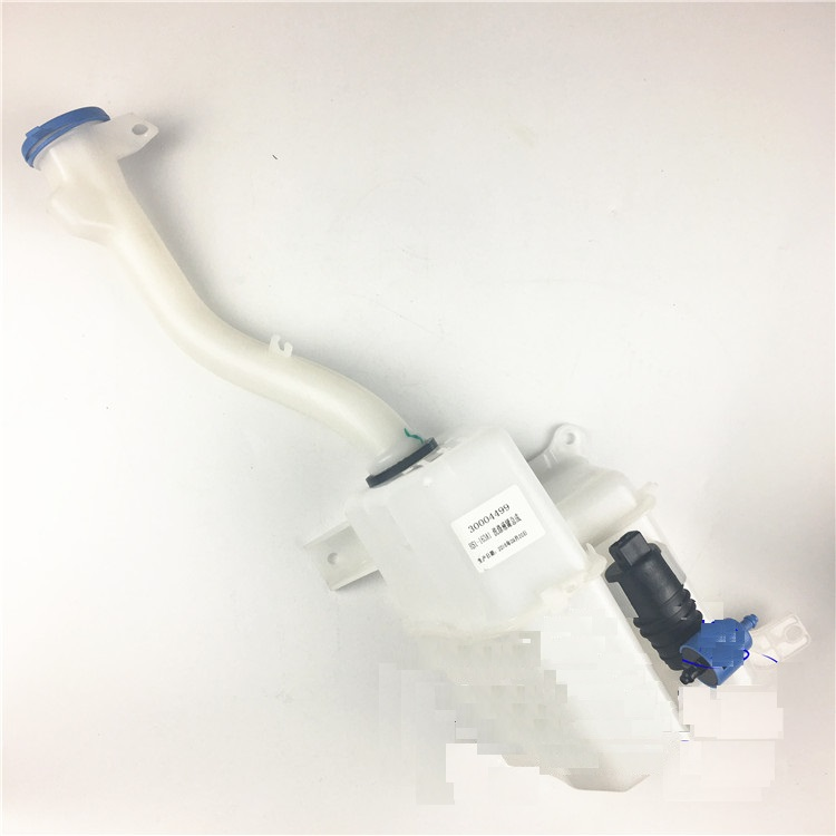Windscreen Wiper Blow tank assy. with motor and pipe for Chinese SAIC ROEWE MG3 Auto car motor parts