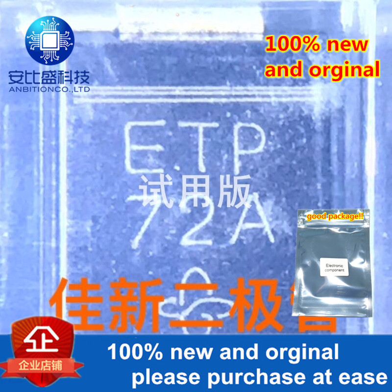 30pcs 100% New And Orginal TPSMC33A-E3/57T 33V Unidirectional TVS Protection Tube DO214AB Silkscreen ETP  In Stock