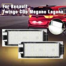 2 шт. 18 светодиодный светильник номерного знака автомобиля для Renault Megane 2 Clio Laguna 3 Megane 3 Twingo Master Vel Satis