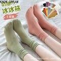 Название Брендовая Дизайнерская обувь знать DDREAM носки пикантные носки японские модные милые носочки забавные носки для девочек