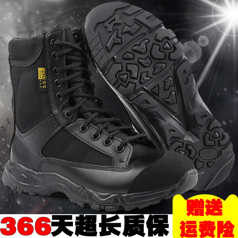 19 Spring And Autumn Hight-top Magnum Airborne Boots CQB Flight Tactical Combat Boots Ultra-Light Wear-Resistant Paratroopers Co