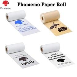 Phomemo рулон бумаги, печать наклеек, термоклейкая самоклеящаяся фотобумага для карманного принтера Phomemo M02/M02S/M02Pro