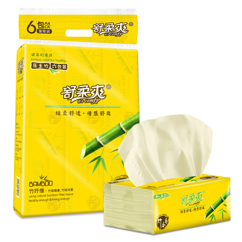 Gentle Cool Color Paper Extraction 6 Packaging 300 Pieces Of Facial Tissue Bamboo Pulp Color Paper Napkin Toilet Paper 1 Mention