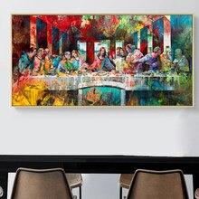Famoso pintura a última ceia famosa pintura da lona arte cartazes e impressões na parede arte imagens para sala de estar decoração casa