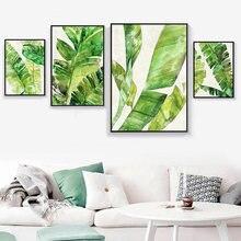 Минималистичный плакат с банановыми листьями настенные картины