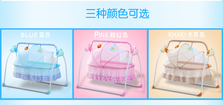 Hd44d73d69145489495342ca0d1e9785b9 Electric Portable Baby Crib Netting Newborn Baby Folding Bed Bassinet Convertible Baby Crib Bedding Sets Nursery Furniture Cot