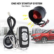 Universal Car Alarm System Remote Start Stop Engine System with Auto Central Lock and Keyless Entry  5A with Key 2 New недорого
