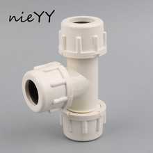 PVC 20 25 32 40mm Quick Connector 3-Way Water Supply Pipe Quick Repair Fittings Telescopic Pipe Joint Pneumatic Parts VINMIN стоимость