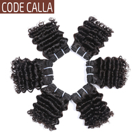 Code Calla Deep Wave Hair Bundles Double Draw Malaysian 6inch Remy Curly Human Hair Bundles Extensions Weft Natural Black Color