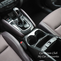 Para nissan qashqai j11 2016 2019 caixa de engrenagens do carro shift painel capa suporte de copo água guarnições estilo do carro abs fibra de carbono acessórios|Estilo de cromo| |  -