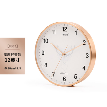 Nordic Luxury Wall Clock Living Room Creative Modern Digital Wall Clock Silent Quartz Orologio Parete Home Decoration ZB50WC