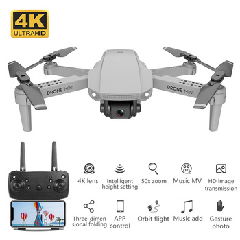 2020 E88 MINI Drone camera HD 4K / 1080P RC Helicopter Height Keep Foldable Remote Control Quadcopter Children Toy E58 Upgrade rc quadcopter drone helicopter delay timer instantly social sharing foldable 8mp digital camera hd 1080p video