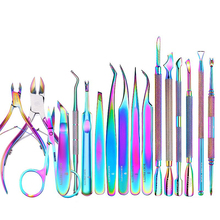 BORN PRETTY Nail Cuticle Pusher Nipper Clipper Scissors Dead Skin Remover Stainless Steel Colorful Tweezer Art Tool