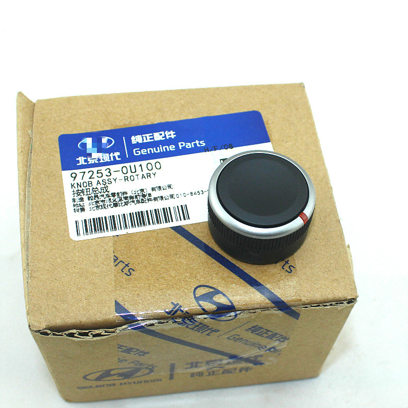Car AC Knob Switch Knob Aluminum Alloy Air Conditioning Heat Control For Hyundai VERNA Genuine Parts 97253 0U100