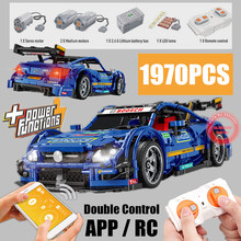MOC New 4X4 Driving APP RC Racing Car Fit Legoings Technic Motor Power Up Function Building Blocks Bricks Toy Kid Gift