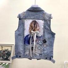Женская Облегающая джинсовая куртка с цветочной вышивкой