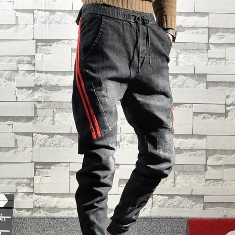 Winter Striped Pencil Jeans Men Fashion 2020 Slim Fit Elastic Waist Drawstring Harem Pants Street Style Hip Hop Denim Trousers