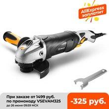DEKO Electric Angle Grinder Machine  1600W  220V  125mm   Angular Power Tool Grinding Cutting Grinding Metal Wood