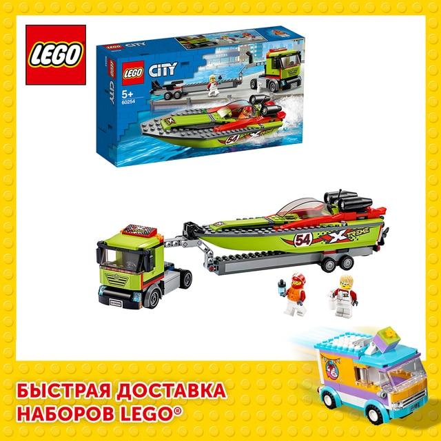 Конструктор LEGO City Great Vehicles Транспортировщик скоростных катеров 1