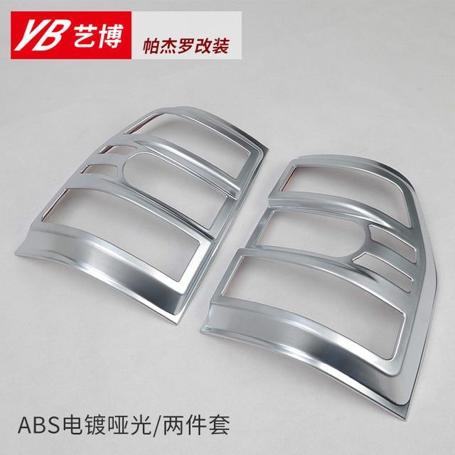 Garnitures chromées pour Mitsubishi PAJERO V93 V87 V97 2015-2020 ABS queue de feu arrière bâton de protection 2 pièces