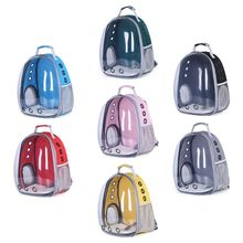 Pet Puppy Bag Travel Carrier Backpack Cat Dog Space Capsule Breathable Transparent Window with Soft Mat