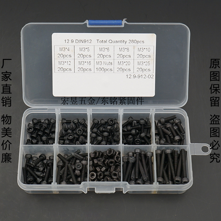 280 PCS M3 Promotional Black And White With Pattern High Strength Cup Head Cheese Head Hexagon Socket Screw And Nut Packaged Com