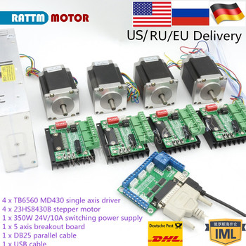 Nema23 Stepper motor CNC controller kit 76mm 4pcs (Dual shaft) & TB6560 MD430 single axis driver & 5 axis breakout board image