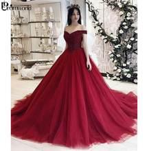 Vestidos 15 anos de baile vestido de bola Borgoña vestidos de quinceañera clásico el hombro cordón tul vestidos de baile largo 2020