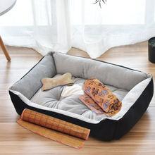 Утолщенные теплые товары для домашних животных Конура подстилка