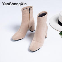YANSHENGXIN Shoes Woman Boots Solid Suede Inside Zip Mid-calf Boots High Heels Women Shoes Autumn Winter Boots Ladies Booties mljuese 2019 women mid calf boots kid suede gray color high heels letter autumn spring women martin boots casual boots size 40