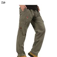 Свободные брюки Daiwa весенние дышащие брюки для рыбалки мужские однотонные быстросохнущие одежда для рыбы походная теплая одежда на молнии для рыбалки