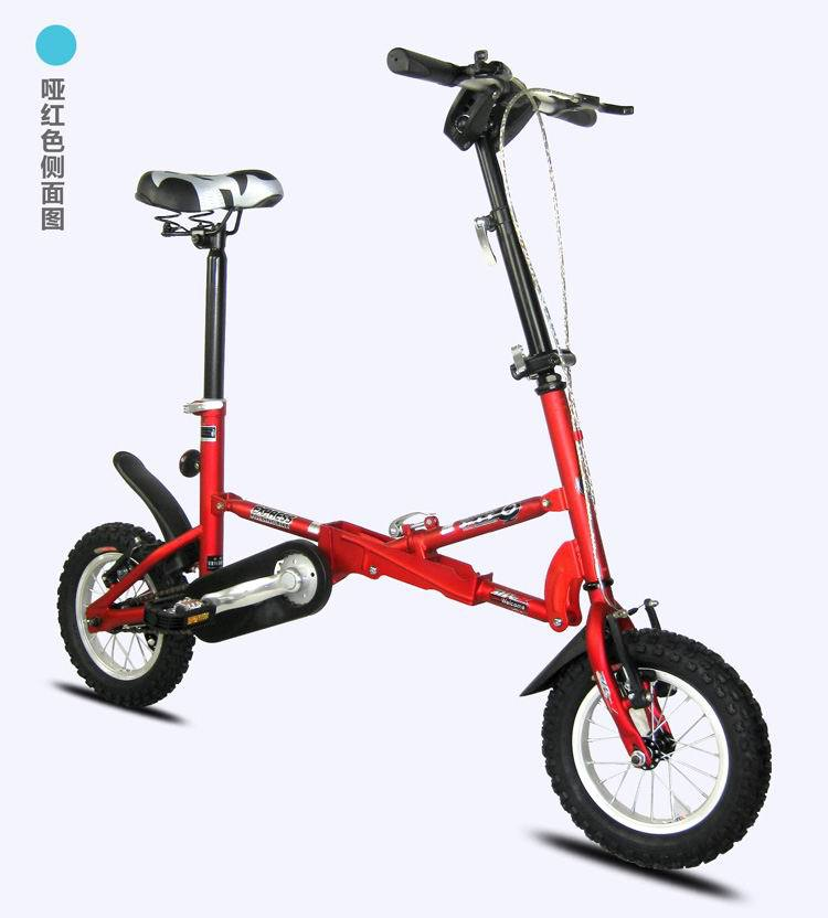 12 Inch Mini Folding Bicycle Telescopic Mini Bicycle One Second Folding Portable Bicycle