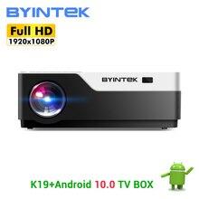 2020新byintek K19 1080 1080pフルhd液晶ledホームシアターデジタルレーザービデオ3D 4 18kプロジェクタービーマー (オプションのアンドロイド10 tvボックス)