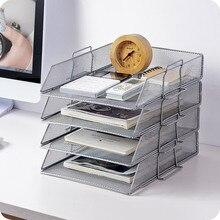 Креативный металлический Настольный поднос для файлов, набор аксессуаров для стола, держатель для канцелярских принадлежностей, органайзер для журналов, книжные полки, приемка мусора