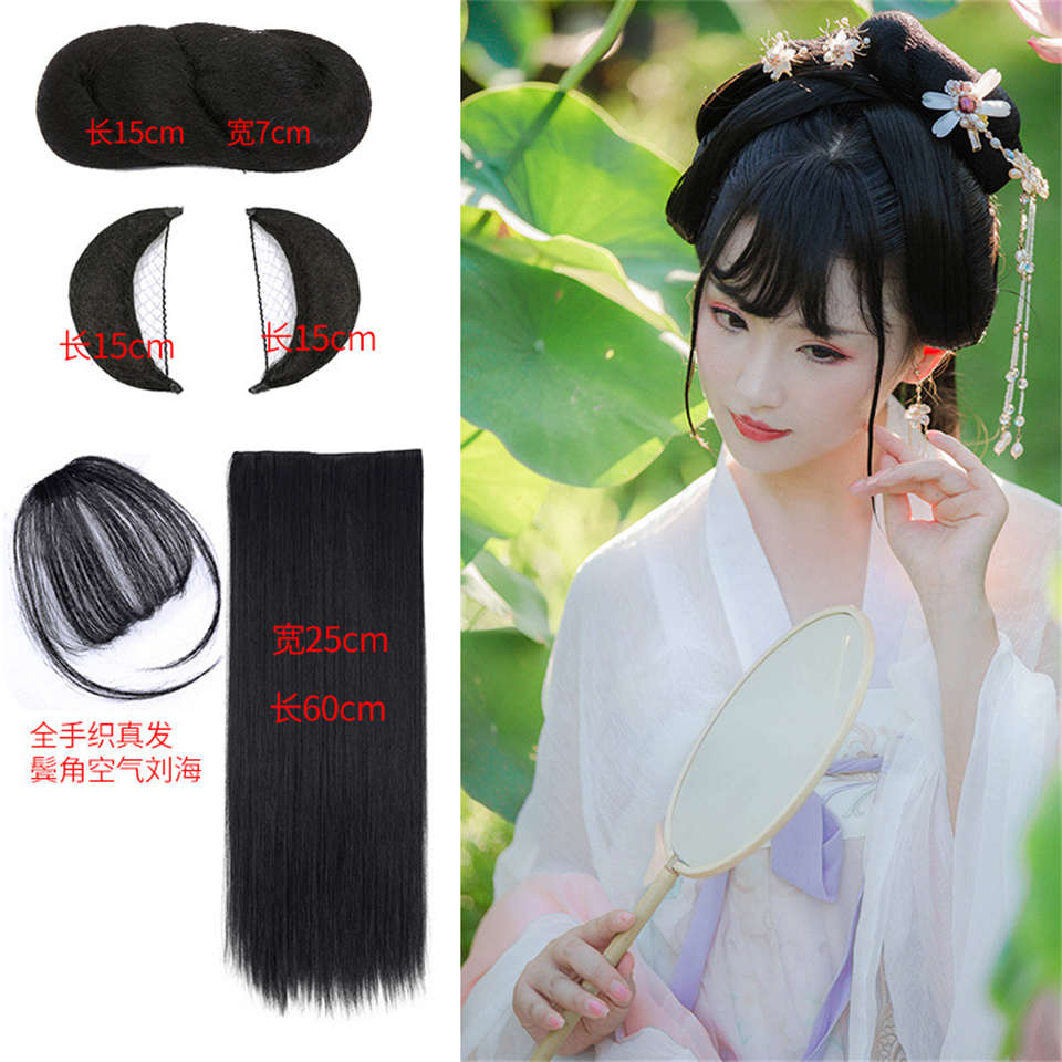 LANLAN Chinese Ancient costume wig Hair accessories Female Cosplay Hanfu style hair bag Performance props Horn headgear pad Suit