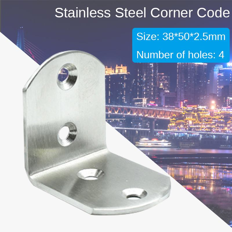 10Pcs 2.5mm Thick Stainless Steel 90 Degree Corner Bracket L Shaped Right Angle Shelf Support Fixed Repair Furniture Hardware