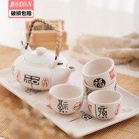 https://ae01.alicdn.com/kf/Hd457d1d4b44f44afa96a05be2545ac50M/kungfu-teaware.jpg