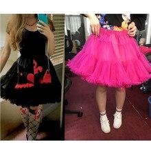 Женская однотонная фатиновая Юбка пышная юбка-пачка, юбки-пачки Праздничная юбка принцессы для девочек, фатиновая юбка для взрослых